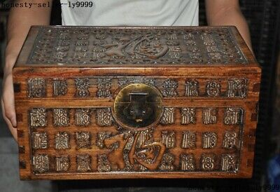 "Chinese Huanghuali wood Ancient calligraphy ""福"" word Jewelry box storage Boxes"