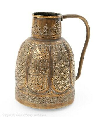 Antique Qajar Persian Chased Brass Sharbat Jug with Thuluth Calligraphic Script