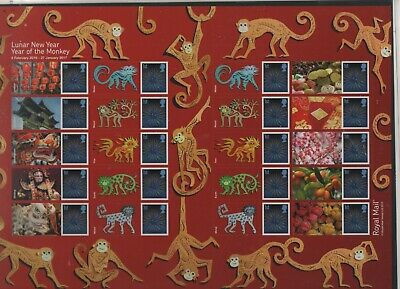 GB 2015 Smilers Year of The Monkey SGLS98 sheet stamps unmounted mint MNH