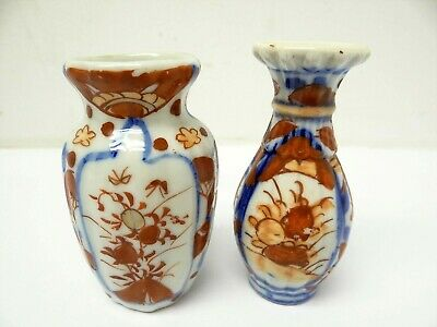 Two Small Japanese Style Imari Blue Red Floral Porcelain Bud Vases Decorative