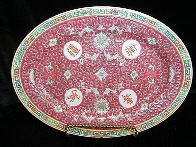"Chinese Jingdezhen Porcelain Mun Shou Longevity Oval Platter Greek Key 14"" Long"