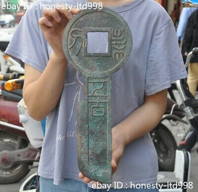 """15"""" Rare Huge Old Chinese Ancient Dynasty Bronze Text Statue Copper Coin Money"""