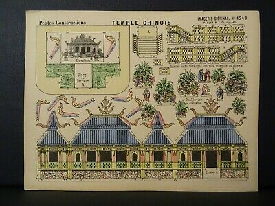 Image d'Epinal Pellerin Petites constructions N° 1248 Temple Chinois