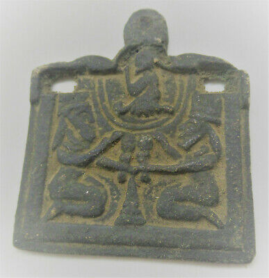 Beautiful Ancient Near Eastern Bronze Amulet Depiction Of 2 Warriors