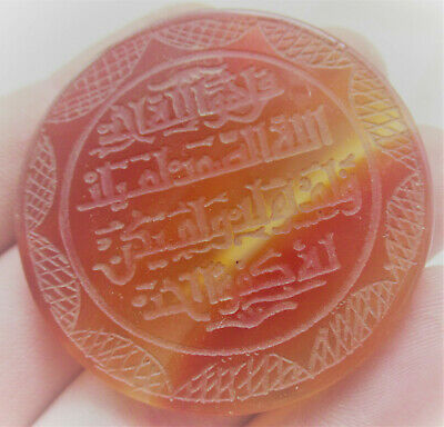 Beautiful Old Antique Islamic Carnelian Gem With Arabic Inscriptions