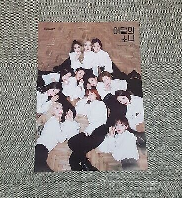MONTHLY GIRL LOONA Repackage Album [x x] Limited B Ver. OFFICIAL POSTER -NEW-