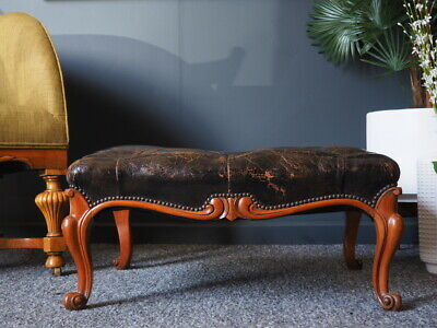 Antique Victorian Style Dark Brown Leather Stool Coffee Table UK DELIVERY AVAIL