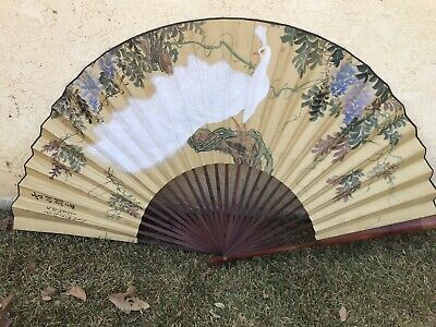 BIG Oriental Vintage Chinese Fan Decorative Wall Hanging Fan Stamped Signed SALE