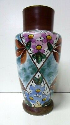 Antique Victorian Hand Painted Milk Glass Vase
