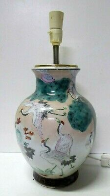 Vintage Chinese Pottery Ceramic Hand Painted Lamp Base Converted Vase Cranes