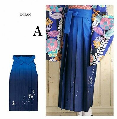 Japanese Women's Kimono Embroidery Gradation HAKAMA Skirt Ocean A From Japan EMS
