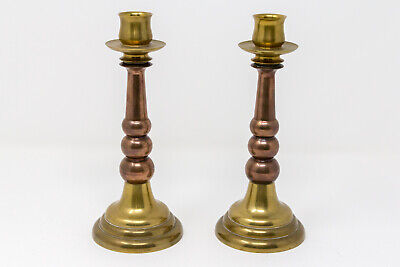 Pr of Art and Crafts copper & brass candlesticks, manner of Norman Shaw.