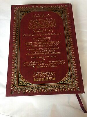 Interpretation Of The Meanings Of The Noble Qur'an In English And Arabic