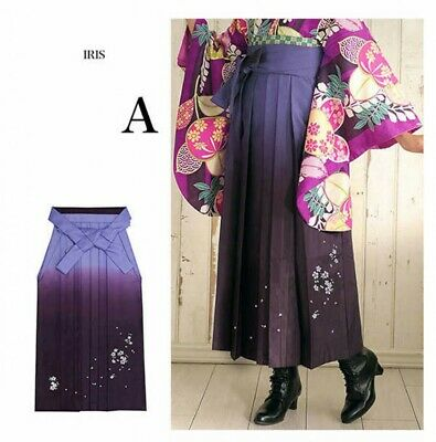 Japanese Women's Kimono Embroidery Gradation HAKAMA Skirt Iris A From Japan EMS