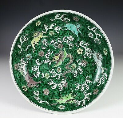 Unusual Antique Chinese Porcelain Dish with Horses and Dragon - Kangxi Period
