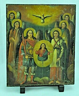 "Religious Icon painted on Wood, Probably Russian. 11 ½"" x  9 ½"" (BI#MK/191001)"