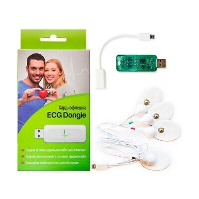 [ECG Dongle] USB Cardio Portable Electrocardiogram Heart Monitor for iOS Android