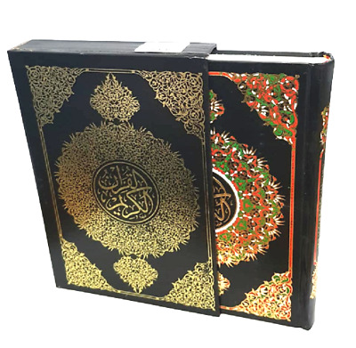 Large: Arabic Quran Mushaf in a Sturdy Card Case -15 Lines, Uthmani (232) (DSC)