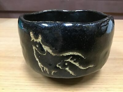 Y0365 CHAWAN Raku-Ware black signed Japanese Tea Ceremony bowl pottery Japan