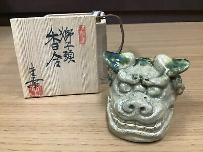 Y0345 BOX Seto-Ware Lion Head Kogo signed box Japanese incense container
