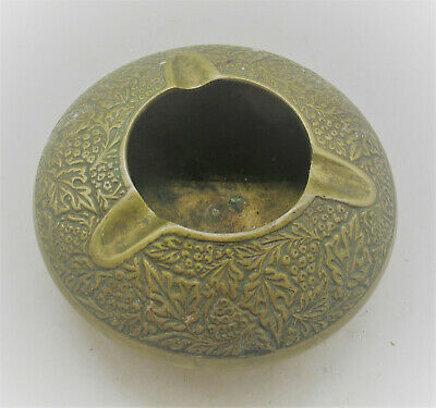 Beautiful Antique Near Eastern Gilt Brass Decorated Vessel