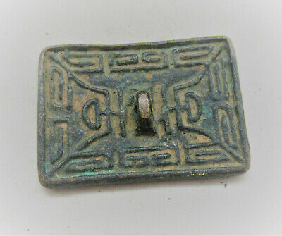 Very Interesting Ancient Chinese Bronze Seal Stamp Pendant