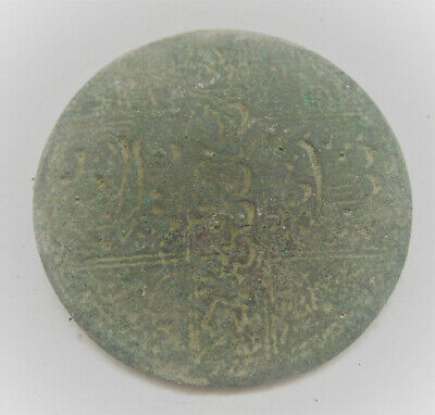 Ancient Islamic Bronze Seal Stamp Pendant With Arabic Inscriptions
