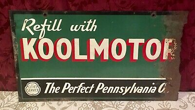 Rare 1930's Cities Service Koolmotor Double Sided Sign