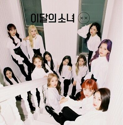 MONTHLY GIRL LOONA Repackage Album [x x] Normal B Ver. CD+Photobook+Card