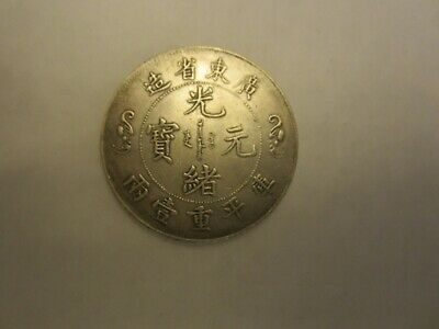 Antique Chinese Zodiac Coin Qing Dynasty Xuantong Emperor 1908-1912