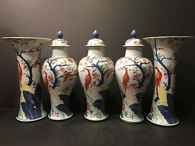 Antique Chinese Famille Rose Tobacco Leaf Vases & lid Jars, 18th/19th century