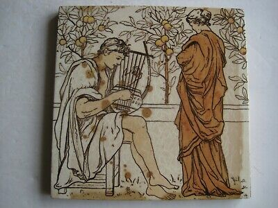 "Antique 6"" Wedgwood Classical Musicians In An Orange Grove Tile #2 Thomas Allen"