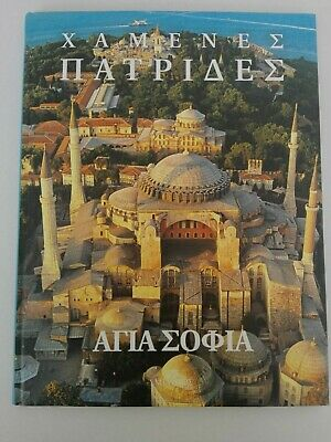 Agia Sofia Hagia Sophia Istanbul Turkey Print Photo Book
