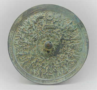 Large Ancient Chinese Decorated Bronze Mirror Han Or Later Rare