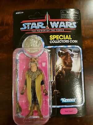 Star Wars Vintage Collection Yak Face POTF Power of the Force Sail Barge