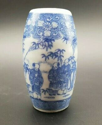 Antique Chinese Blue & White Miniature Barrel Shaped Vase