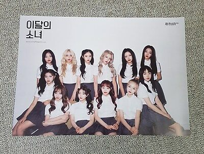 K-POP MONTHLY GIRL LOONA Mini Album [+ +] Limited A Ver. OFFICIAL POSTER -NEW-