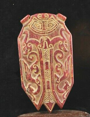 Chinese old natural jade hand-carved statue cicada pendant 2.9 inch