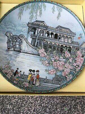 IMPERIAL JINGDEZHEN PORCELAIN CHINESE ORIENTAL THEMED PLATE 'The Marble Boat'