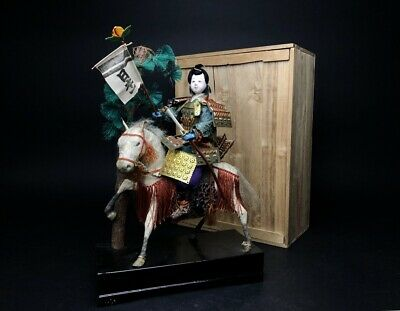 Antique SAMURAI Japanese Warrior MOMOTARO MUSHA Armor Suit YOROI NINGYO Horse