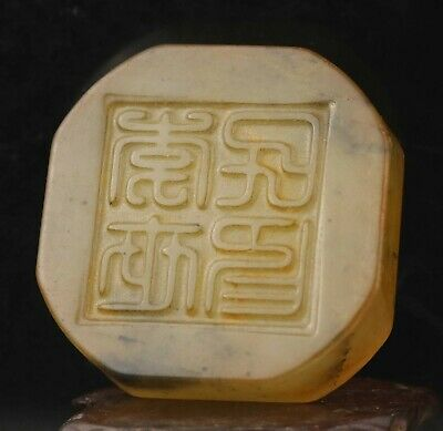 Chinese old natural jade hand-carved statue dragon seal 2.1 inch