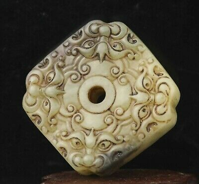 Chinese old natural jade hand-carved dragon flower pendant 2.3 inch