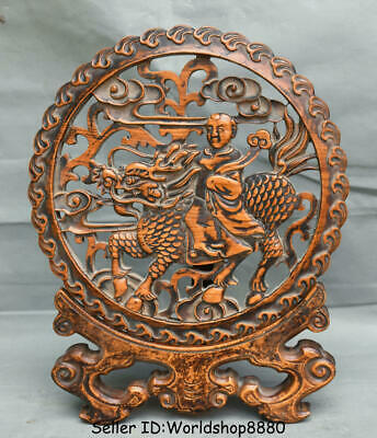 """14.4"""" Old Chinese Dynasty Palace Huanghuali Wood Carving Kylin Tongzi Boy Screen"""