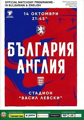 Bulgaria v England (Euro Qualifier in Sofia) 2019 - official match programme