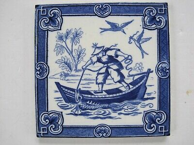 Antique Victorian Minton Hollins Chinese Tile C1870-90 Chinaman Fishing