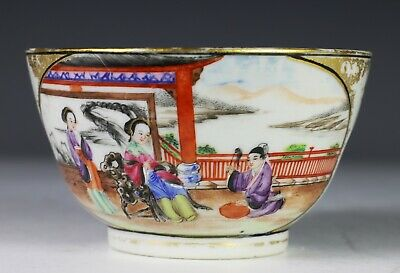 Antique Chinese Export Mandarin Cup with Figures and Armorial Crest