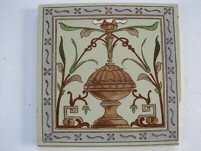 "ANTIQUE VICTORIAN 6"" FLORAL TRANSFER PRINT & TINT WALL TILE - CLASSIC VASE No.2"
