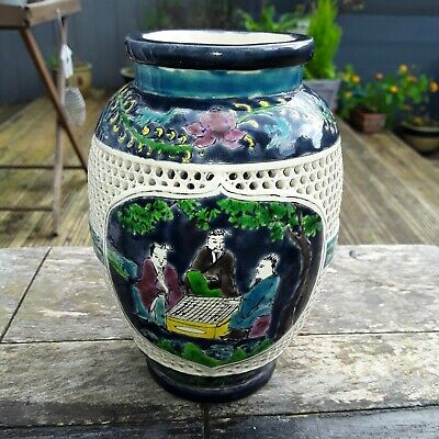 Antique Porcelain Famille Rose Oriental Vase With Open Lattice Work