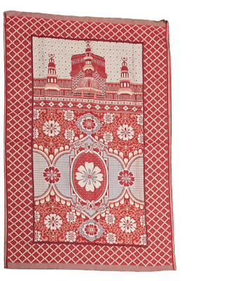Compact Travel Prayer Mat / Rug with Zip Pouch (Double SIded) (100% Polyester)