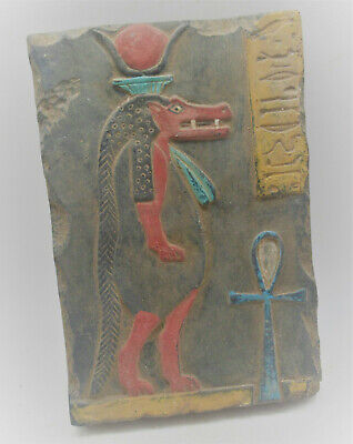 Beautiful Old Antique Egyptian Stone Panel With Depiction Of Thoth